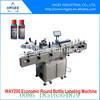 HBY 50 Semi automatic Round Bottle Labeling Machine semi automatic bottle labeler square bottle labeling machine