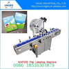 HBY 50 Semi automatic Round Bottle Labeling Machine(2 labelS)  customized joyshaker plastic water bottle label labeling machine	pouch labeling machine