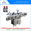 HAY 200 Economic Round bottle Labeling Machine garment label	round bottle labeling machine