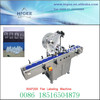 HBY 50 Semi automatic Round Bottle Labeling Machine(2 labelS)  black label labeling machine price vial labeling machine