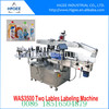Hot sale HAP 200 Horizontal Flat Surface labeling machine self adhesive label labeling machine filling capping and labeling machine