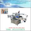 HDY-200 Point Labeling Machine For Cylinder bottle label applicator bottlelabeling glass bottle machine