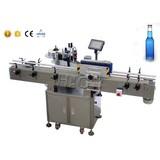 horizontal sticker labeling machine Economy Automatic round Bottle Labeling Machine