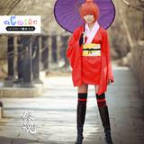 japanese traditional clothing sex kimono anime gintama KAGURA cosplay costumes