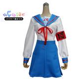 japan sexy school girl costume school uniform design Suzumiya Haruhi SOS uniform cosplay costumes