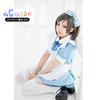 sexy cosplay dresse maid cosplay sexy halloween cosplay costumes