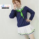 h cosplay Kuroko No Basket! school uniform cosplay Costumes for women