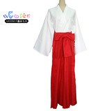 Anime cosplay costumes Inuyasha! Kikyou Witch kimono wholesale cute cosplay costumes for men