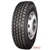 295/80R22.5 Hot Long March China Radial Truck Tire with EU (LM511)