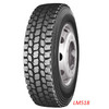 All Steel Longmarch Roadlux Radial Truck Tyre with Tube (LM518)