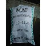 MONOAMMONIUM PHOSPHATE/ MAP