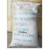 Soda ash light/ Sodium carbonate