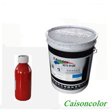[Caison Color] water based pigment paste CTH-1004 Brilliant Red
