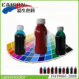 Imported water-based pigment dispersion
