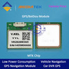 VK2828M3G5 Beidou GPS Integrated Module with GPS Chip TTL Signal G-Mouse 232 FACTORY PRICE Wholesale