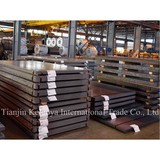 Hot Rolled Steel Sheet/Plate/HR/HRC