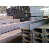 Steel U Channel/U Beam/U Profile