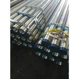 galvanized steel pipe with SGS certification