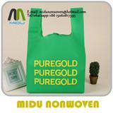 60gsm pp nonwoven bags polypropylene shopping bag