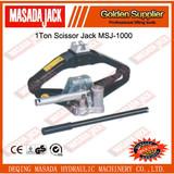 1Ton  Hydraulic Scissor Jack with Handle for Passenger Car MSJ-1000