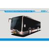 ZEV CDL6810UWBEV Electric City Bus