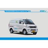 CDL5020XDWBEV Electric Logistics Van