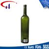 750ml Round Dark Blue Beverage Bottle with Cork Cap