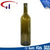 750ml Dark Brown Glass Bottle for Red Wine Bottle