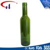375ml Dark Brown Cork Cap Glass Wine Bottle
