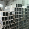 Galvanized pipe/hot dip galvanized square pipe and rectangular pipe in China mill