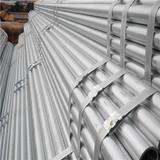 BS 1139/EN39 Scaffolding pipe