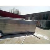 Galvanized scaffolding walk board