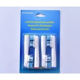 SB-417A oral electric toothbrush replacement heads