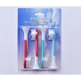 P-HX-6044 electric toothbrush changeable head for philips sonicare
