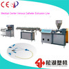 Medical PVC Center Venous Catheter Extrusion Line Manufacturer
