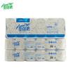 World Best Selling Tissue Rolls for Bathroom