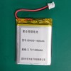 654050 3.7v 1400mah li-ion battery with JST Connecter