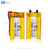 401730 3.7v li-ion polymer battery 160mah