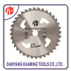 hand tool Tct Saw Blade&Cutting Soft Wood&Cutting Dry Wood Saw Blades Tungsten Carbide Cutting Blades