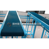 Level Type Belt Conveyor