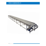 Level Type Net Belt Conveyor