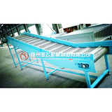 Climbing Type Net Belt Conveyor