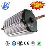 Axial Flow Fan Three Phase Motor