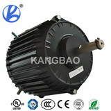 Edit High-Effective Central Air Conditioner Motor