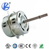 Fresh Air Dehumidifier Motor