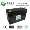 solar energy storage ESS for home solutions lithium ion battery pack LiFePO4 12V100Ah