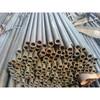 mild precision seamless steel pipe