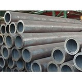 Seamless Steel Pipe for liquid service