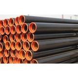 Precious alloy seamless steel pipe