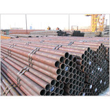 hot rolled seamless steel pipe for gas or oil